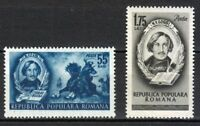 Romania 1952 MNH Mi 1389-1390 Sc 879-880 Nikolay Gogol, Russian writer  LUXUS **