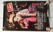 Jay Chou ( 周杰倫 ) ~ 我很忙 Original poster for Sale