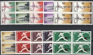ESPAÑA 1960 Edifil 1280/1289 ** Serie en bloque de 4 Spain (ref#2246)