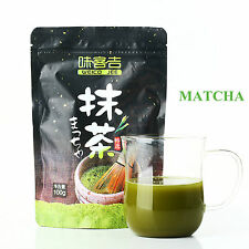 100% Pure Organic Natural Matcha Green Tea Powder 100g/Bag