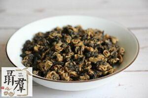 China yunnan black tea Dianhong jinluo Golden snail Дянь Хун золотая улитка 250g