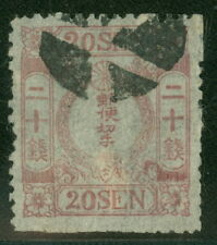 Japan #17 20sen lilac, wove paper, used, normal perfs, Scott $425.00