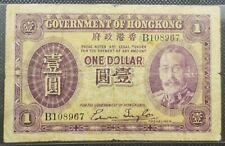 British Paper Money -- Government of Hong Kong 1935 $1 Bill
