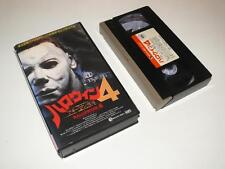 VHS Video ~ Halloween 4: The Return of Michael Myers ~ Japan Release ~ Pack-In
