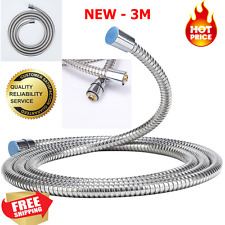 Shower Head Hose Handheld Extra Long Stainless Steel Bathroom Flexible Tube 3M
