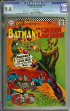 BRAVE AND THE BOLD #69 CGC 9.4 WHITE PAGES // BATMAN + GREEN LANTERN APP 1967