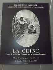affiche exposition LA CHINE  1978  AF110