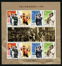 China Stamp 2007-21 80th Anniversary of Chinese People's Liberation Army M/S MNH