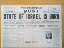 "Original Palestine Post ""STATE OF ISRAEL IS BORN"" newspaper May 16 1948 RARE"