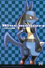 Pokemon Lucario and the Mystery of Mew Doujinshi Dojinshi Aaron x Lucario Blue M