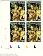 2010-ADHESIF N°492 - BOTTICELLI-DEESSE DES FLEURS - COIN DATE- BLOC DE 4 TIMBRES