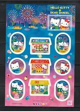 Japan stamps 2012  SC#3444  Hello Kitty Greeting Stamps,  mint, NH
