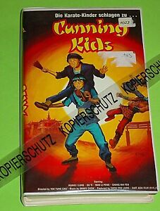 CUNNING KIDS - DIE KARATE KINDER ..... / SCALA - VHS - VIDEO / KLAUS DILL COVER