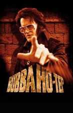 Bubba Ho Tep Poster 01 Metal Sign A4 12x8 Aluminium