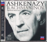 Hybrid SACD_RACHMANINOV/Vladimir ASHKENAZY Piano MOMENTS MUSICAUX etc Decca 2005