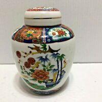 """6"""" UCGC Japan Ceramic Porcelain Gold Leaf Ginger Jar"""