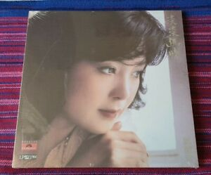 Teresa Teng ( 鄧麗君 ) ~ 淡淡幽情 ( Made In The EU ) ( 45 RPM ) ( 2012 Version ) Lp