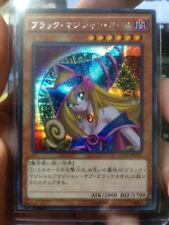 Yu-Gi-Oh Japan Japanese import 15AX-JPM01 Dark Magician Girl Secret Rare