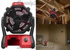 Milwaukee 0886-20 M18 Jobsite Fan Bare Tool New Free Shipping From The USA!