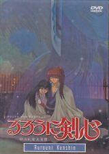Samurai X Rurouni Kenshin OVA Collection   Betrayal Seisou Hen Anime Trust   DVD