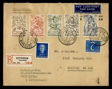 DR WHO SEMIPOSTALS 1949 NETHERLANDS ROTTERDAM REGISTERED AIRMAIL TO USA C242630