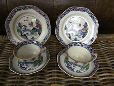 More details for wood and sons dbc westover trios tea cups and saucers and tea plates x 2