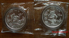 1996 panda 1oz silver coin small date & Large date (2 coins)