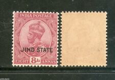 India JIND / JHIND State KG V 8 As SG 96 / Sc 118 Postage Stamp Cat. £12 MNH