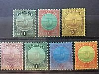 GRENADA 1908/1911, Badge of the Colony, Post stamps with ships and boats