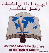 JOURNEE DU LIVRE MAROC MOROCCO ENVELOPPE PREMIER JOUR FDC MA843