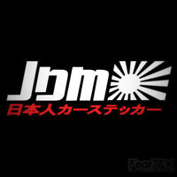JDM JAPANESE CAR/VAN/WINDOW/LAPTOP JDM VW VAG DUB JAP DRIFT VINYL DECAL STICKER