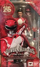 Bandai S.H.Figuarts Red Ranger Unmasked SDCC 2018 Exclusive