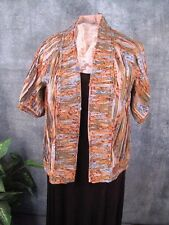 CHICO'S Jungle Animal Print Jacket 2 M MED L LRG ARTSY FUNKY Neutrals Slims