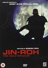 Jin-Roh (DVD, 2007) New/Sealed