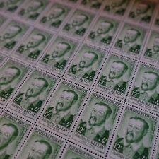 FEUILLE SHEET CÉLÉBRITÉS JOACHIM BELLAY N°1166 x50 1958 NEUF ** LUXE MNH
