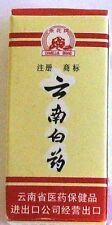 Yunnan Paiyao / Yunnan Baiyao Powder 云南白药 4g  US Seller Free Shipping