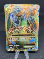 M Charizard EX 101/108 Full Art Holo Ultra Rare Evolutions 2016 Pokemon NM (B7)