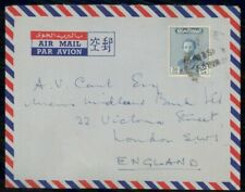 Mayfairstamps Middle East to Midland Bank Ltd London Cover wwh_91519