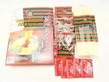 NEW Japanese Popular Ramen ICHIRAN Instant Straight Noodles 5Meals Free Shipping