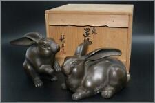 BRO22 Ryubundo Japanese Bronze rabbit Statue ornament w/box # Japan Okimono