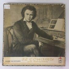 Maria Grinberg Beethoven 32 piano sonatas 13LP Melodiya Mono Box Set Complete NM