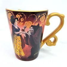 Disney Store Snow White Mug Fairytale Designer Collection Evil Queen Hag NO TAG