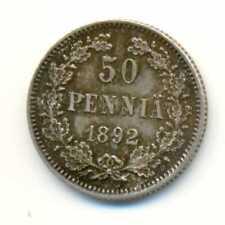 Finland under Russia Silver 50 Pennia 1892 UNC *** RARE ***
