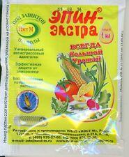 """Epin-extra"" - universal anti-stress adaptogen.Always Great Harvest !"