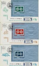 ISRAEL 1974 FDC YEAR SET WITH S/SHEETS  - SEE 5 SCANS