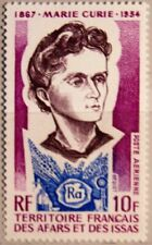 Afars and ISSAS 1974 105 c86 Marie Curie chemikerin physicienne Nobel Price Neuf sans charnière