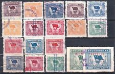 "R2330, ""Flag & Globe"", China Revenue Stamp 18 pcs different, 1950's"