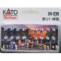 Kato 24-236 Matsuri 1 Mikoshi - N
