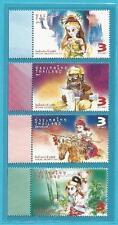 Thailand aus 2012 ** postfrisch MiNr.3164-3167 - Kindertag!