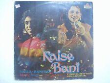 BABLA kanchan KAISE BANI CALYPSO INDIA BLEND INSTRUMENTAL BOLLYWOOD VG+